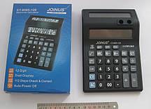 """Калькулятор с двумя экрана """"Joinus"""" № СТ-8585-120"""
