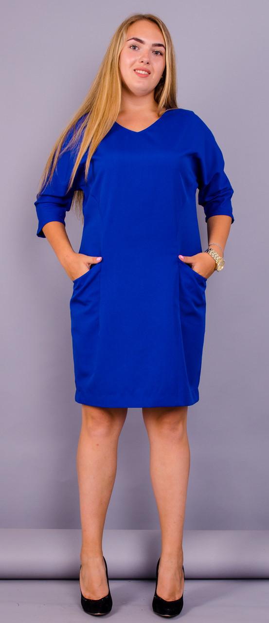 Стильне ніжне жіноче плаття Вікторія батал колір електрік 50 52 54 56 58 60  62 64 486c6aafe8212