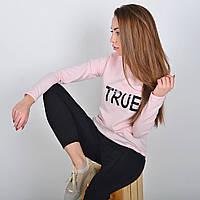 Спортивный костюм True, фото 1