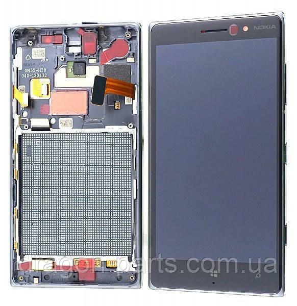 Дисплей Nokia Lumia 830 с сенсором (модуль) серый оригинал , 00812S9