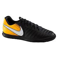 Футзалки Nike Tiempo Rio IV детские