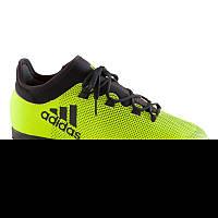 Сороконожки Adidas X 17.3 TF детские