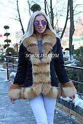 СКИДКА! Превосходная куртка из матовой плащевки с мехом канадской лисы на холлофайбере, 46р