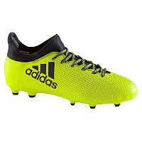 Щитки футбольные Adidas в Украине. Сравнить цены 2b1738c4993d8