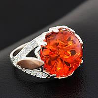 Серебряное кольцо с золотыми пластинами, размер 17.5, янтарь искусственный, серебро 3.74 г, золото 0.09 г