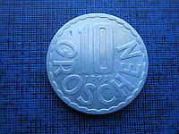 Монета 10 грошен Австрия 1993