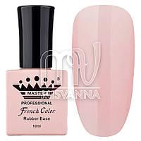 База (каучуковая) для гель-лака Master Professional French №3 (нежно-розовый), 10 мл
