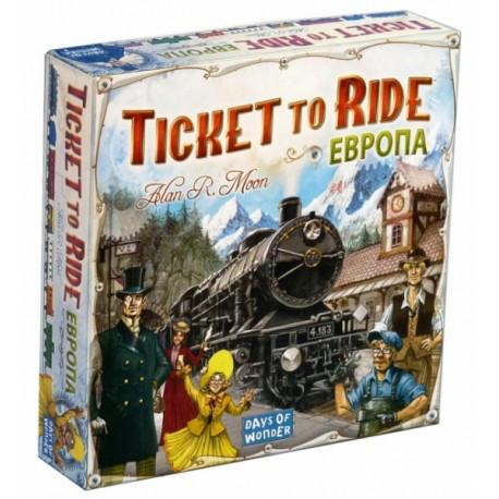 Настольная игра Билет на поезд: Европа (Ticket to Ride: Европа)