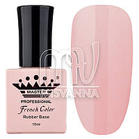 База (каучуковая) для гель-лака Master Professional French №7 (плотный розовый), 10 мл