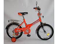 """Велосипед """"EXPLORER"""" оранжевый   16"""""""