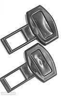 Заглушки в ремень безопасности комплект 2шт  невидимки
