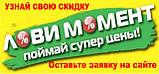 Агроволокно р-23g 3.2*50м біле UV-P 4.5% Premium-Agro Польща, фото 3