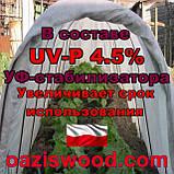 Агроволокно р-30g 4.2*100м белое UV-P 4.5% Premium-Agro Польша, фото 9