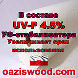 Агроволокно р-30g 6.35*250м белое UV-P 4.5% Premium-Agro Польша, фото 3