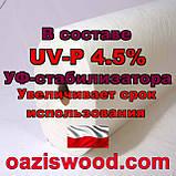 Агроволокно р-30g 6.35*50м белое UV-P 4.5% Premium-Agro Польша, фото 3
