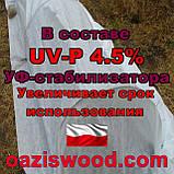 Агроволокно р-30g 6.35*50м белое UV-P 4.5% Premium-Agro Польша, фото 5