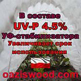 Агроволокно р-30g 6.35*50м белое UV-P 4.5% Premium-Agro Польша, фото 8