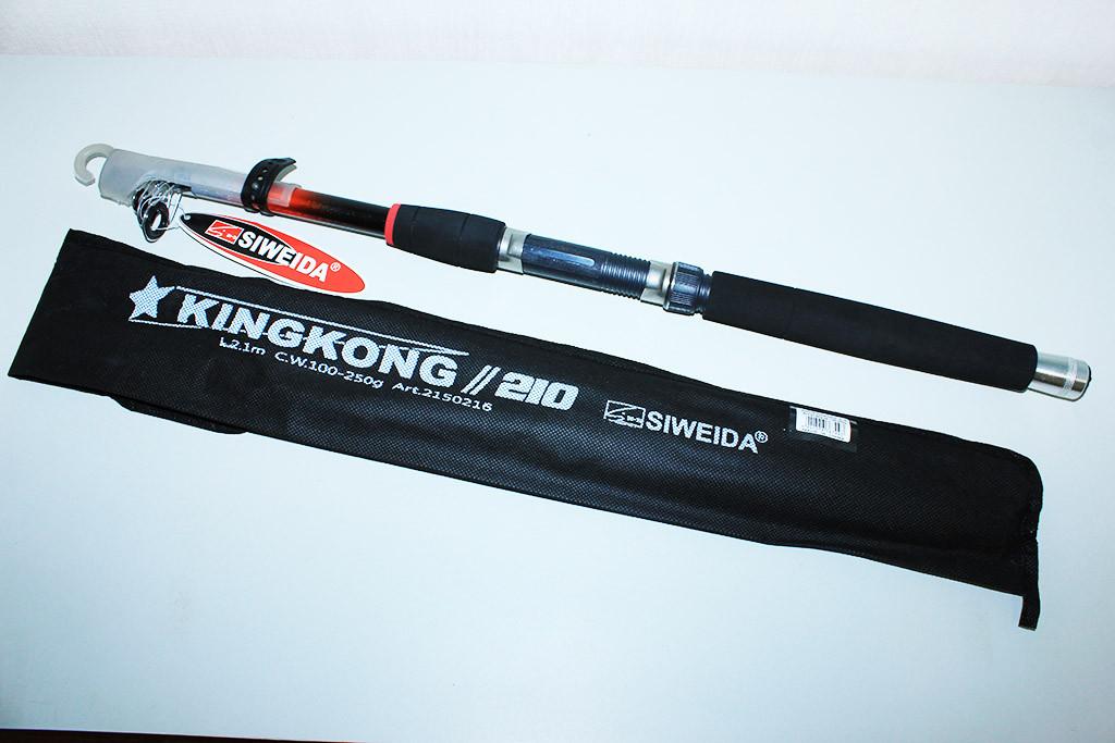 Спиннинг King Kong усиленный 2.1 м. (тест 250 г.)