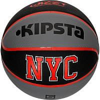 Мяч баскетбольный Kipsta Wizzy 5 детский