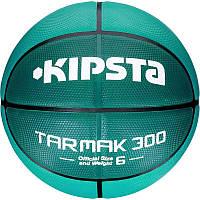 Мяч баскетбольный Kipsta 300 6