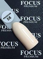 Гель-лак FOCUS premium №058, светлый бежевый, 8 мл
