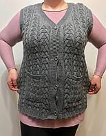 Женская жилетка большого размера, цвет серый