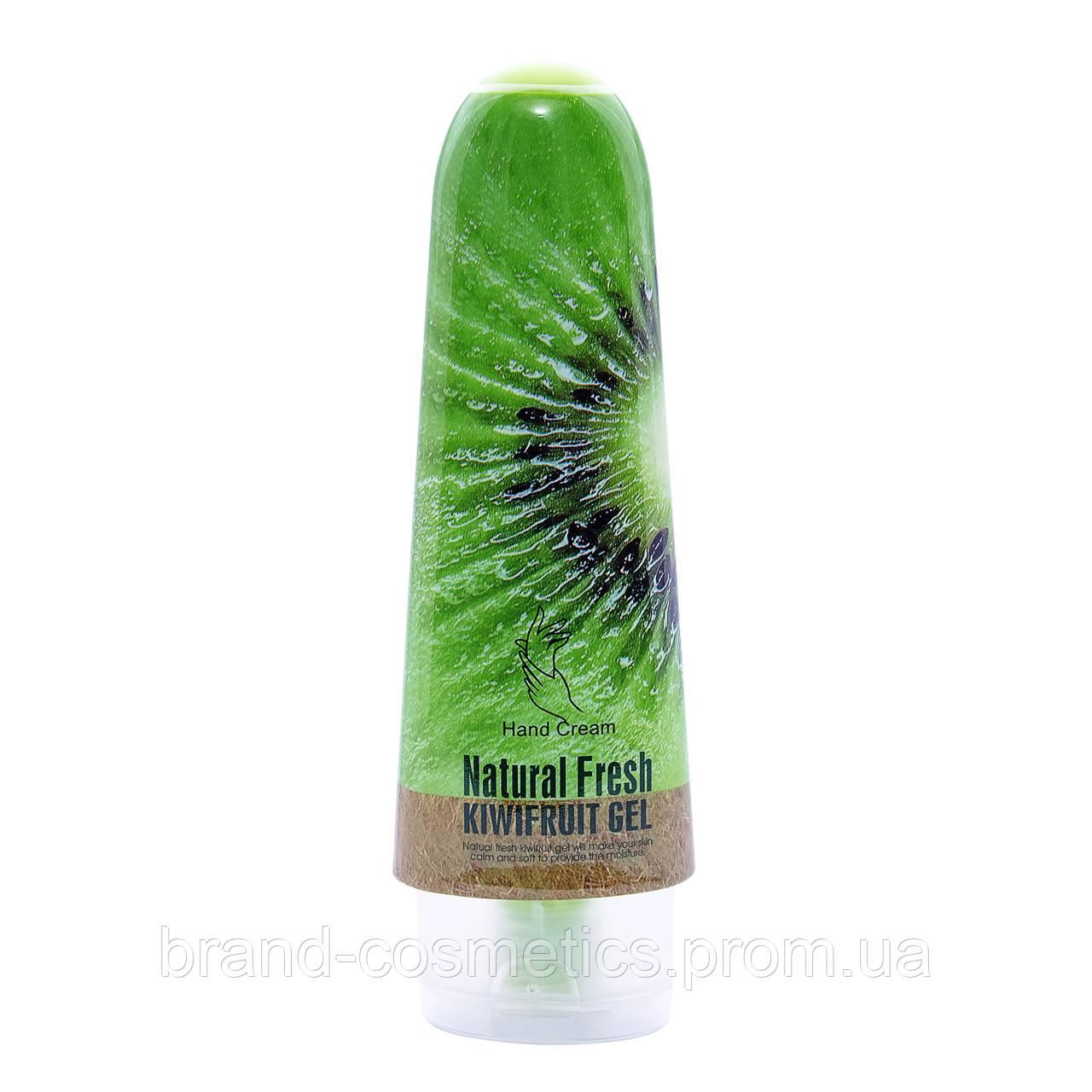 Крем для рук NATURAL FRESH Kiwifruit
