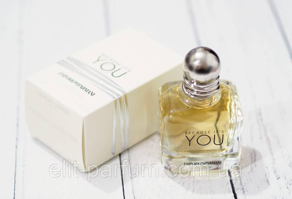 парфюмированная вода Giorgio Armani Emporio Armani Because Its You