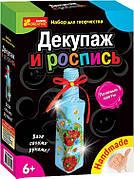 """Декупаж """"Польові квіти"""" (пляшка), у кор. 22*17*5см, ТМ Ранок, Україна"""