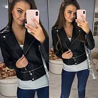 Черная короткая кожаная куртка
