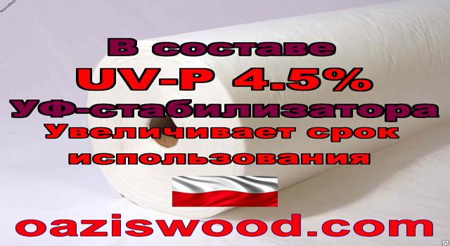 агроволокно белое 30 Премиум Агро Premium Agro Польша