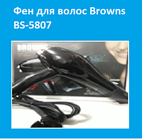 Фен для волос Browns BS-5807!Акция
