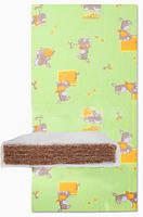 Кокосовый матрас в детскую кроватку (4 слоя) Салатовый