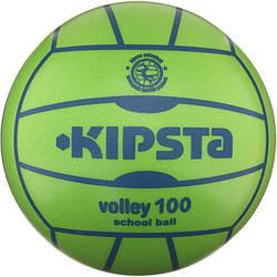 Мяч волейбольный Kipsta V100