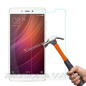 Защитное стекло для Xiaomi (Ксиоми) Mi3