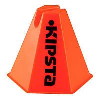 Фишки конусные для тренировок Kipsta 15 см. x 6
