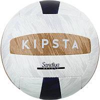 Мяч для пляжного волейбола Kipsta Sandiya Deluxe