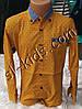 Стильная стрейчевая рубашка для мальчика 6-14 лет(опт) (гор+син) (пр. Турция)