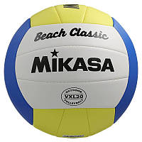 Мяч для пляжного волейбола Kipsta Volley Beach Classic