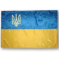 Флаг Украины , прапор України , с гербом , полиэстер , 134×90 см.