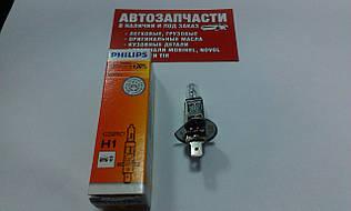 Лампа галогенна Philips H1 12V 55W +30%