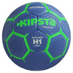 Мяч гандбольный Kipsta Jet Grip T1