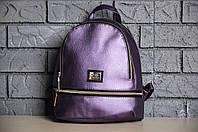 Рюкзак женский городской фиолетовый