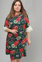 Платье большого размера с цветочным принтом