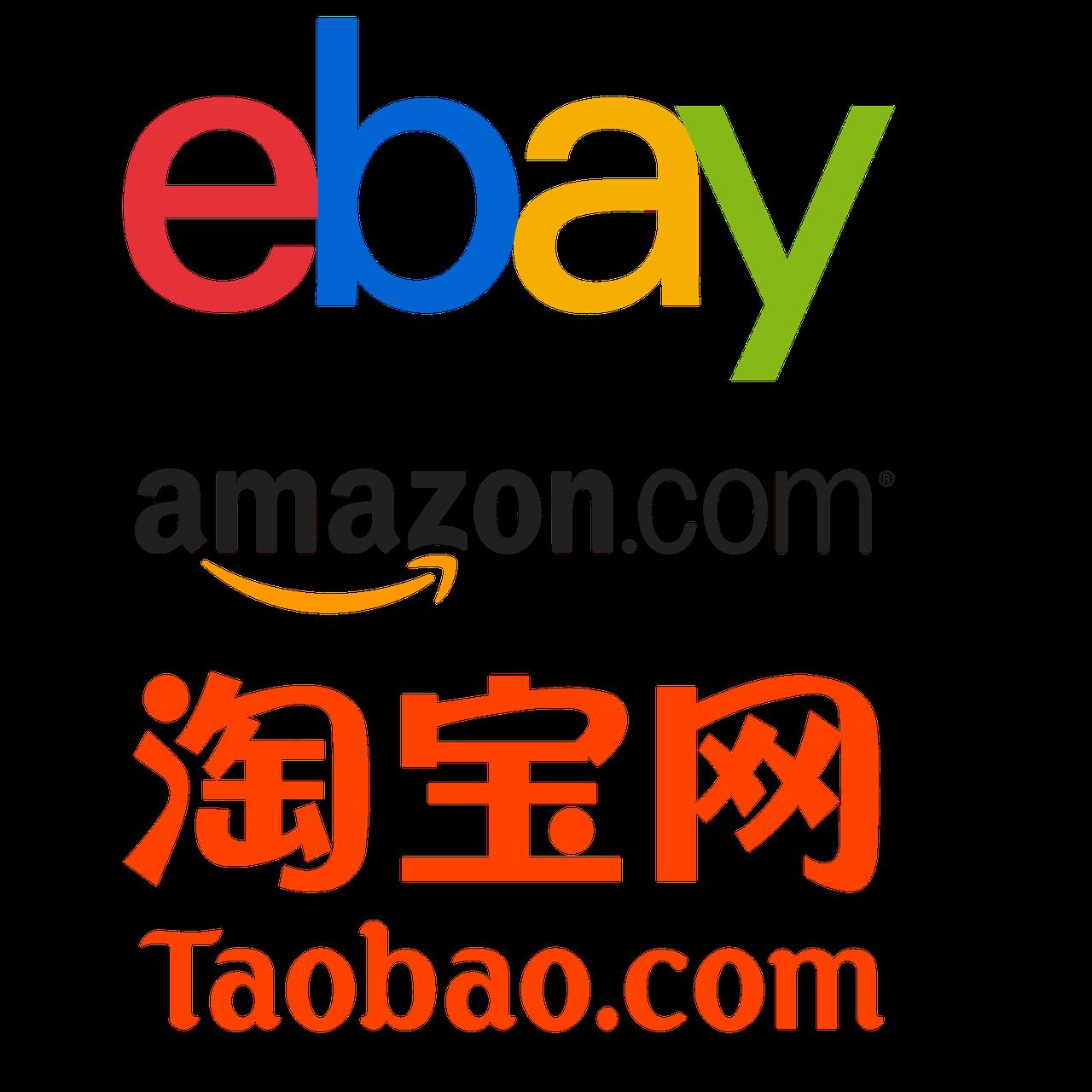 Выкуп товаров из США и Китая!