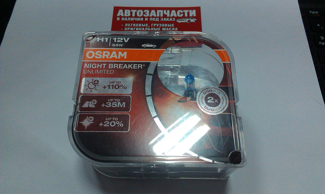 Лампа H-1 55W 12V Osram Night Breaker Unlimited +110% к-т с 2-х шт.