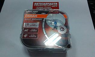 Лампа галогенна Osram Night Breaker Unlimited H1 12V 55W +110% к-т