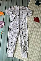 Пижама человечек (на рост 98 см)