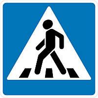 Пленка высокоинтенсивная призматическая ORALITE 5900 для дорожных знаков и указателей