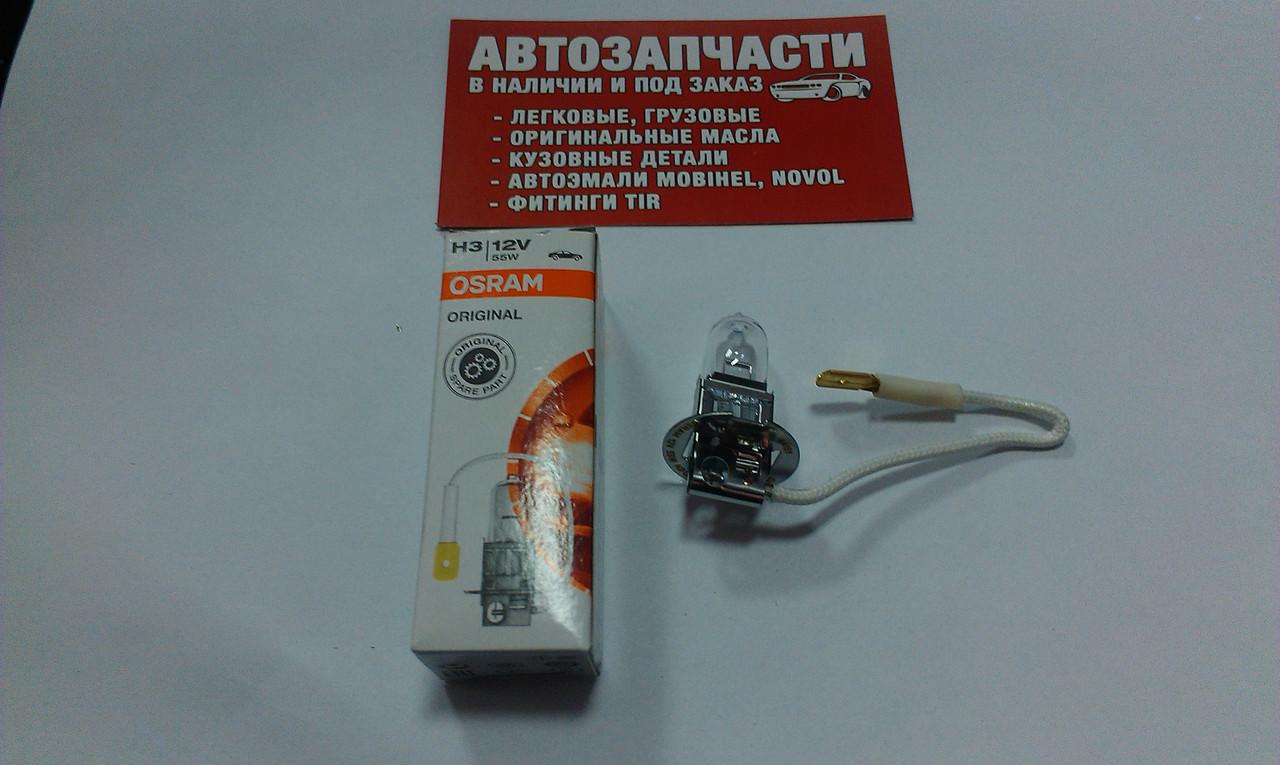 Лампа галогенная Osram H3 12V 55W